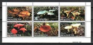 Ingushetia, 1999 Russian Local. Mushrooms sheet of 6.