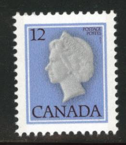 Canada Scott 713 MNH** QE2 stamp