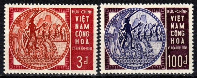 Vietnam #251-2  MNH CV $14.50 (P517)