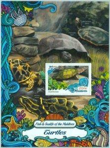 A1046 - MALDIVES, ERROR, MISPERF Souvenir sheet: 2016 Turtles, Fish, Marine Life