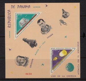 PANAMA SC# 460ef PERF. SOUVENIR SHEET MNH