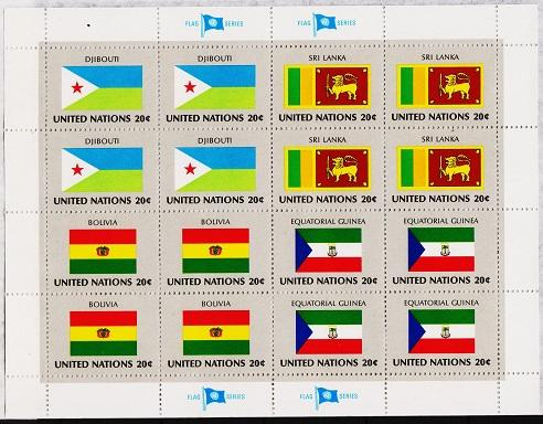 United Nations. 1981 20c Flags Sheetlet.S.G.359/362 Unmounted Mint