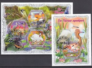 Ivory Coast. 2018 Cinderella issue. Water Birds sheet of 4 and s/sheet. ^