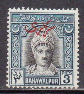 Pakistan-Bahawalpur  #O17  MNH  (1948) c.v. $1.10