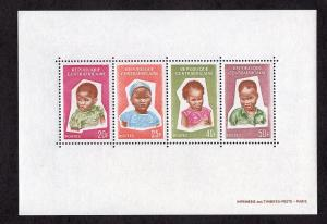 Central African Republic #35-38a 1964 MNH heads of children sheet