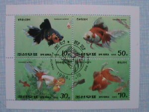 KOREA STAMP: LOVELY COLORFUL RARE GOLDFISH MINI SHEET CTO WITH FIRST DAY CANCEL