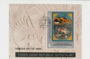 Yemen Arab Republic Famous art of India Special Cancel Stamp Sheet ref R 17785