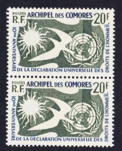 Comoro Is. Declaration of Human Rights issue 1958 1v vert pair SG#19 SC#44 MI#38
