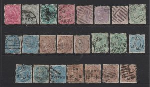 India a small used lot of QV