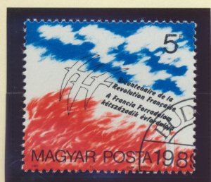 Hungary Stamp Scott #3178, Used
