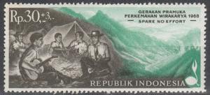 Indonesia #B217   MNH  (K362)