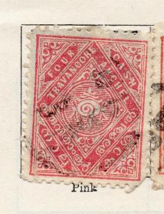 Travancore 1908 Early Issue Fine Used 4ca. 322518