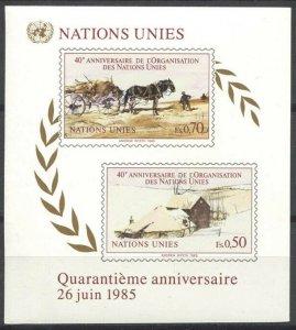 1985 UN Geneva 133-134/B3 Horses
