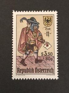 Austria 1967 #B323, MNH, SCV $.60