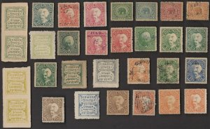 30 SIRMOOR (INDIAN STATE) All Different Stamps (c80)