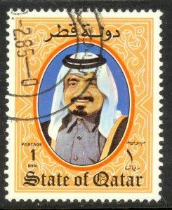 QATAR 1982 1r Sheik Khalifa Portrait Issue Scott 623 VFU
