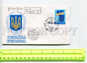 416358 UKRAINE 1992 year First Day COVER declaration of independence