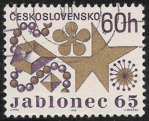 Czeckoslovakia Used [5680]