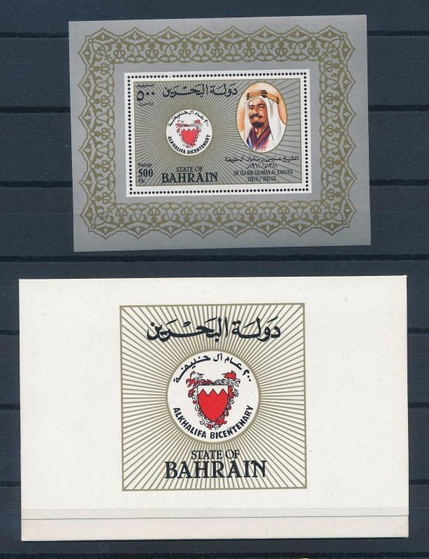 [34156] Bahrain 1983 Bicentenary Alkhalifa in presentation pack S/S MNH