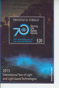 2015 Trinidad & Tobago United Nations SS (Scott NA) MNH