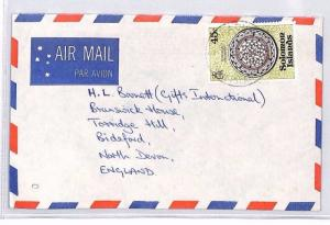 BR250 1970s SOLOMON ISLANDS Commercial Airmail Cover