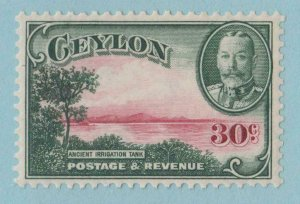 CEYLON 272 MINT NEVER  HINGED OG **   NO FAULTS VERY  FINE !