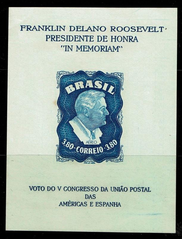 Brazil SC# C76a, Mint No Gum, minor corner crease - Z1404