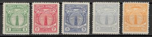 Dominican Republic Official Set of 1928, Scott O10-O14, MNH gum skips