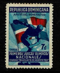 Dominican Republic SC# 328 Mint Hinged / Hinge Rem / Part Orig. Gum - S7573