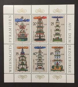 DDR 1987 #2646 S/S, Candle Carousels, MNH, see note.