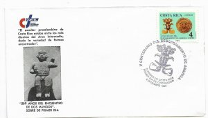 COSTA RICA 1989, FDC DISCOVERY OF AMERICA V ANNIVERSARY SCULPTURE, NATIVE ART