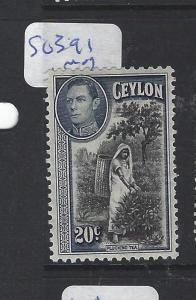 CEYLON (P1909B) KGVI   20C  SG 391   MOG