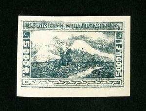 Armenia Stamps # 343 Sup Rare OG LH