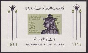 EGYPT 1964 Monuments of Nubia souvenir sheet MNH