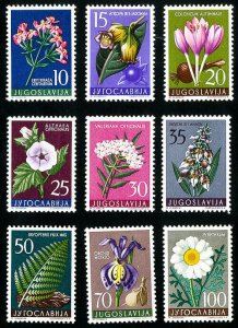 Yugoslavia Stamps # 469-77 VF MLH Scott Value $24.65
