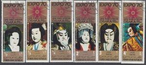 Yemen #Mi1076-1081 1970 CTO Set of 6