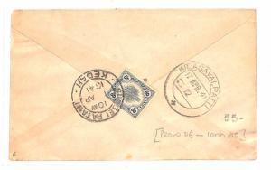 ZZ10 1941 Malaya States KEDAH *Sungei Patani*&*Kilasaval Patti* CDS Cover India