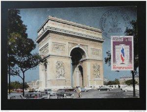 architecture famous monument Arc de Triomphe maximum card 1973