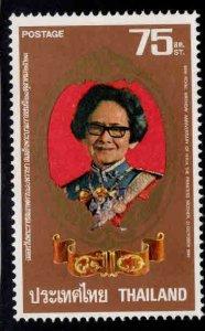 Thailand  Scott 929 MNH** stamp