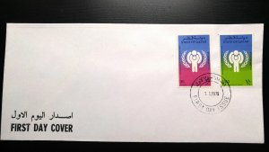 RARE QATAR 1979 INTERNATIONAL YEAR OF CHILD 1ST DAY COVER FDC HARD TO FIND