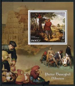Mali 2018 MNH Pieter Bruegel the Elder Brueghel 1v S/S Art Paintings Stamps