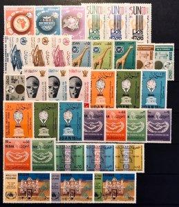 Sudan: Lot MNH Stamps