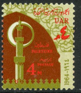 UAR EGYPT OCCUPATION OF PALESTINE GAZA 1964 4m MINARET Issue Sc N118 MNH