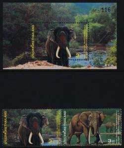 Thailand 2105-5c MNH Elephants