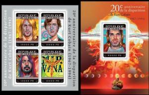 Guinea 2014 Kurt Cobain famous music persons klb+s/s MNH