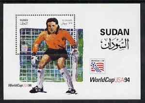 Sudan 1994 Football World Cup 75d m/sheet unmounted mint