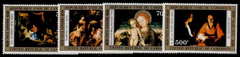 Cameroun C235-8 MNH Christmas, Art, Paintings