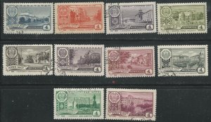 Russia || Scott # 2338 - 2344C - Used