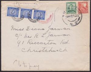 NEW ZEALAND 1946 cover with 6d postage due paid by strip of 3 2d............1862