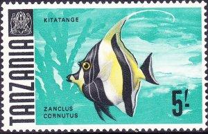 TANZANIA 1967 QEII 5/- Greenish-Yellow, Black & Turquoise-Green SG155 MNH